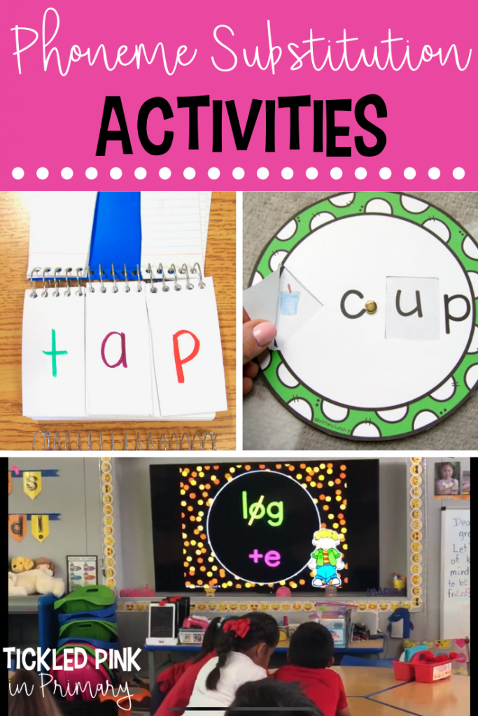 Check out these activities to help students with phone substitution and making new words. #cvcwords #phonemesubstitution #kindergarten #firstgrade #wordwork