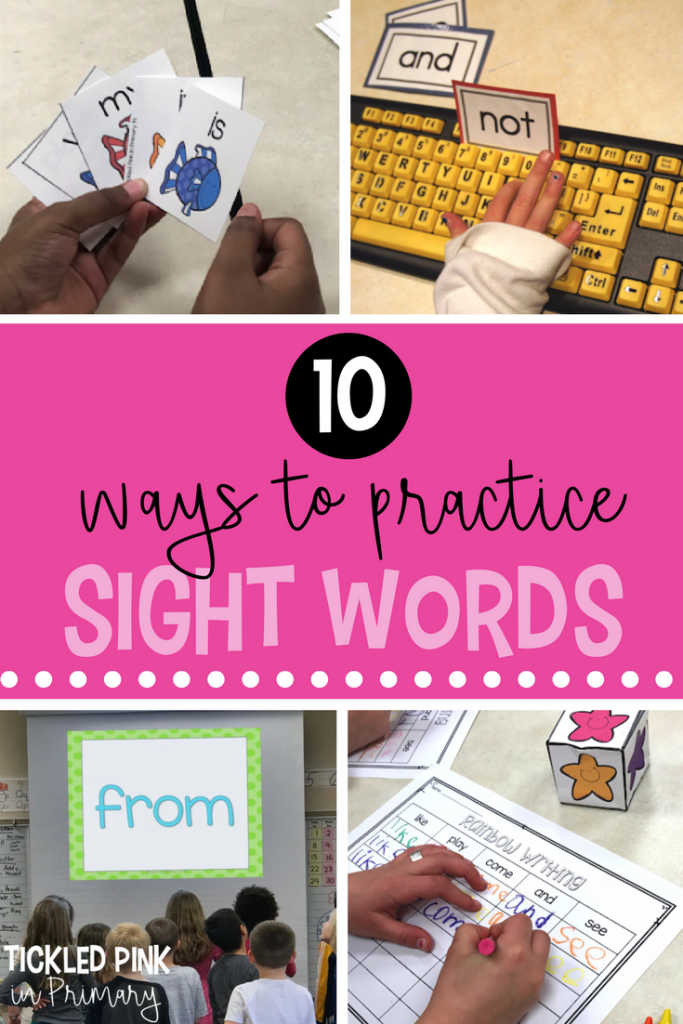 sight word activities photo collage