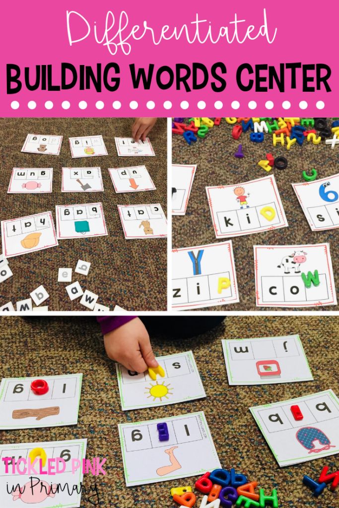 Differentiated Building Words Center