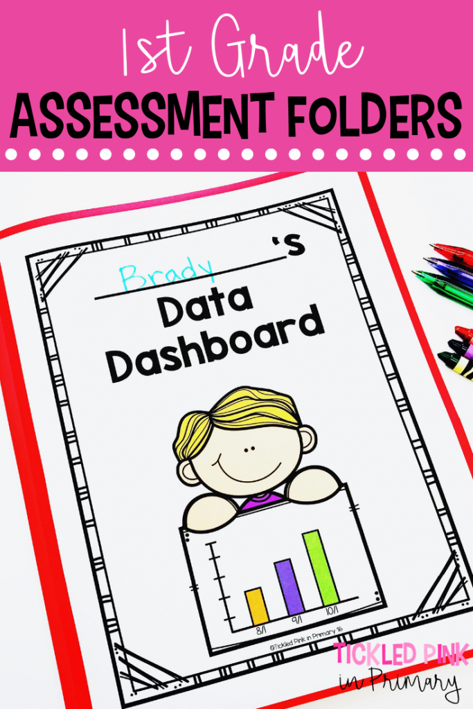 1st Grade Assessment Folders 01